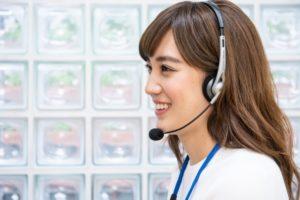 コールセンター・事務の求人情報