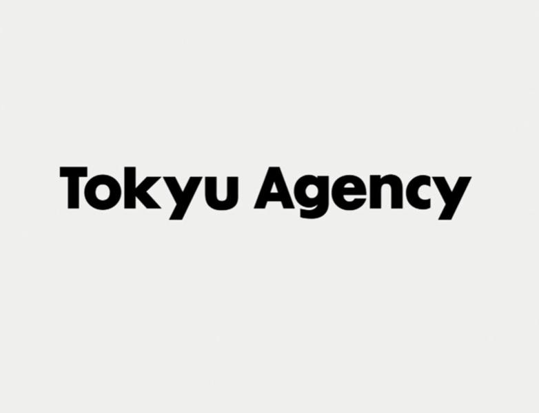 人財バンクNET取引先東急エージェンシー